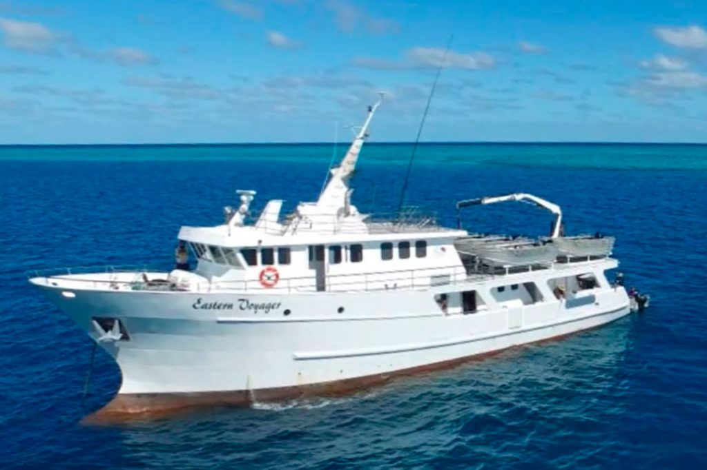 Eastern Voyager anchored near Swain Reefs
